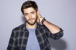 Thomas Rhett Marry Me letra de canción.